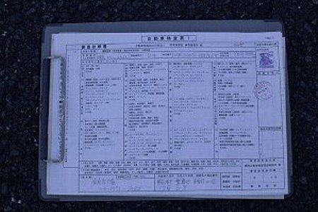 「車検 バインダー」の画像検索結果